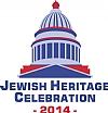Jewish Heritage Celebration - 2014