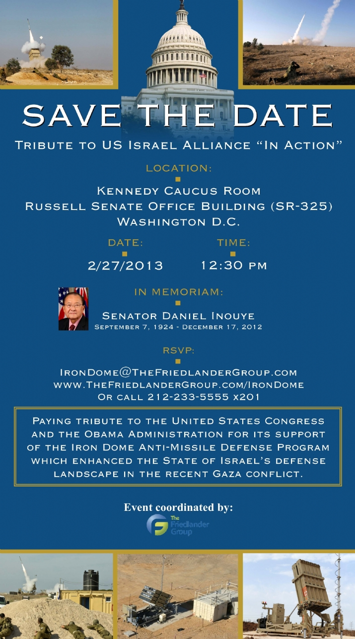 Iron Dome Congressional Tribute