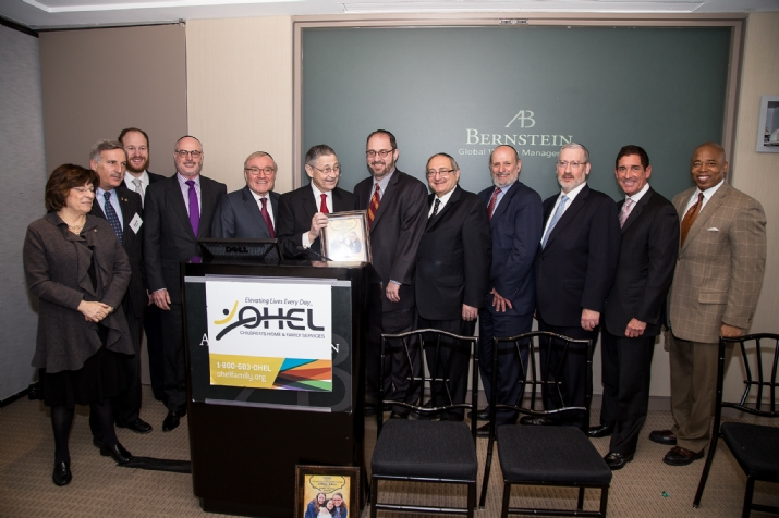 NYS Assemblymember Rhoda Jacobs, NYS Assemblymember David Weprin, NYC Councilmember David Greenfield, Elly Kleinman OHEL Co-Chair, Moish Hellman OHEL Co-President, NYS Assembly Speaker Sheldon Silver, NYS Senator Simcha Felder, Mel Zachter OHEL Co-President, Moshe Zakheim OHEL Co-Chair, Josh Mehlman Chair of OHEL's Government Relation Committee, NYS Senate Majority Co-Leader Jeff Klein, Brooklyn Borough President Erik Adams, , , ezra friedlander