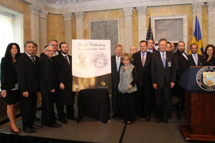 Ezra Friedlander, Secretary Jack Lew, EzraFriedlander,Jack Lew, , ezra friedlander