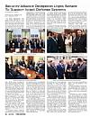 5 Towns Jewish Times - July 15, 2016