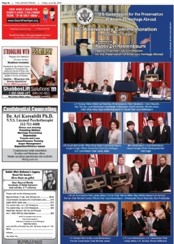 The Jewish Press - June 26, 2015, Ben Cardin