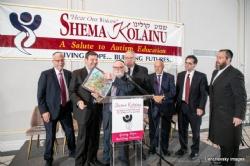 Milton Weinstock, Fred Kreizman, Dr. Joshua Weinstein, Peter Rebenwurzel, Menachem Lubinsky, NYC Councilmember Kalman Yeger, Ezra Friedlander, EzraFriedlander