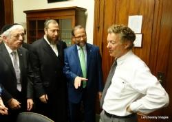 Joseph B. Stamm, Ezra Friedlander, Leon Goldenberg, U.S. Senator Rand Paul, EzraFriedlander