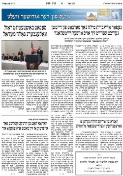 Der Yid July 27, 2012 (Yiddish)