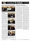 Bikur Cholim - Investors Bank Celebration, 4/23/2013