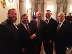 Ezra Friedlander - CEO - The Friedlander Group, Rabbi Abba Cohen - Vice President of Federal Affairs - Agudath Israel of America, Justice of the Supreme Court of the United States Stephen Breyer, Rabbi Chaim Dovid Zwiebel - Executive Vice President - Agudath Israel of America, Joseph B. Stamm - CEO - MedReview, EzraFriedlander