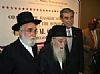 Louis Kestenbaum with his father Rabbi Zvi Kestenbaum, with US Secretary of Commerce Carlos Gutierrez at his visit to ODA on September 24, 2007