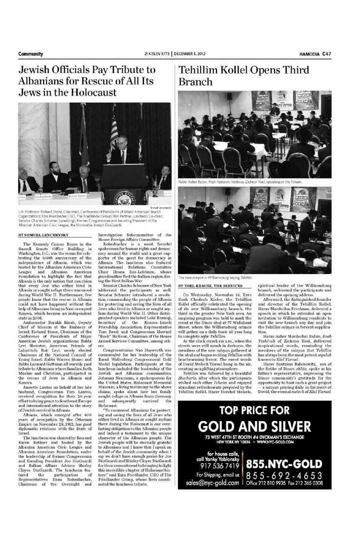 Hamodia Coverage of the Albanian Celebratory Luncheon