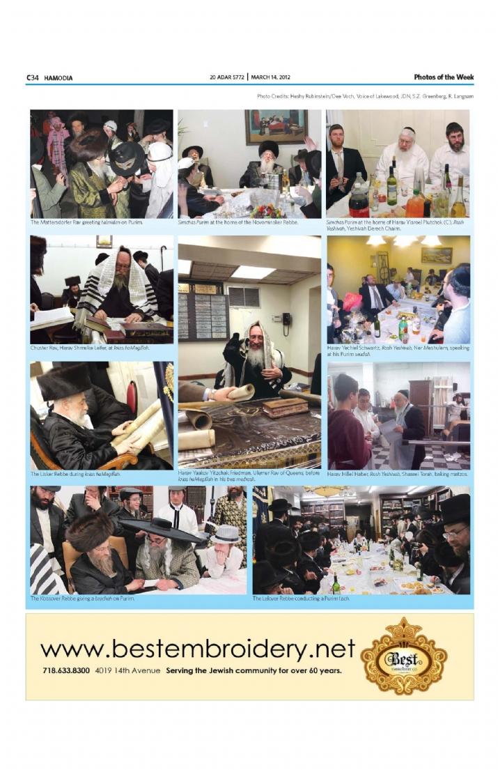 Hamodia MARCH 14, 2012 C34.jpg, , , ezra friedlander