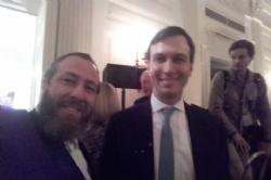 Ezra Friedlander, Jared Kushner Senior Advisor to the President of the United States, Jared Kushner
