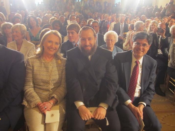 Secretary Hillary Clinton, Ezra Friedlander, Secretary Jack Lew, Hillary Clinton,EzraFriedlander,Jack Lew, White House, ezra friedlander