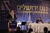 Jerusalem Conference 2009,