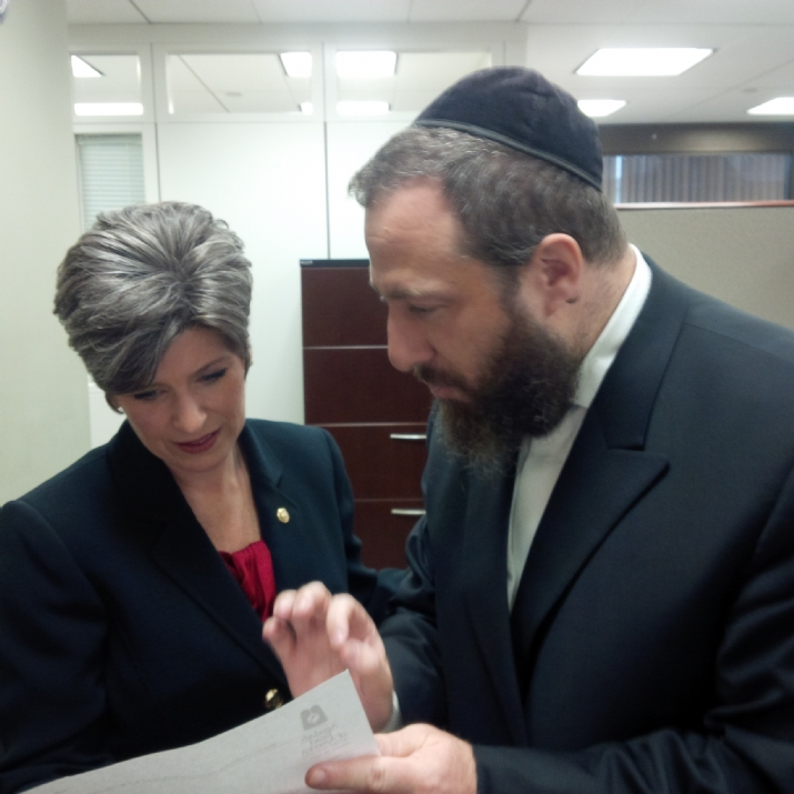 US Senator Joni Ernst‎ of Iowa February 1, 2015, , , ezra friedlander