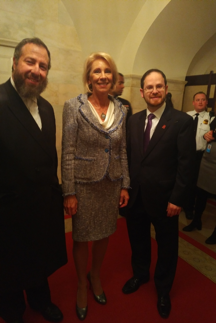Ezra Friedander, Education Secretary Betsy Devos; Rabbi AD Motzen, Director of State Relations, Agudath Israel of America, Betsy Devos, , ezra friedlander
