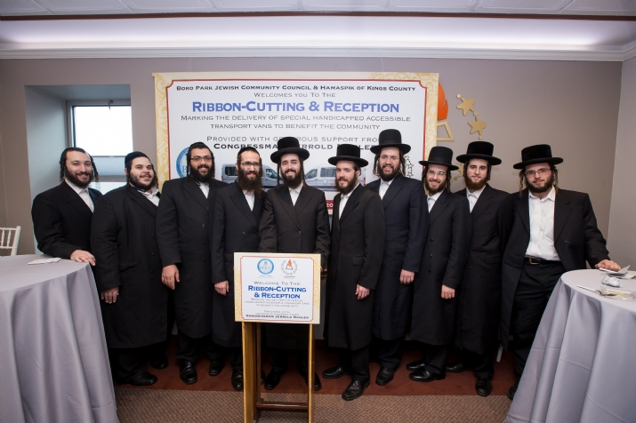 Hamaspik's staff at the ribbon cutting, , JerryNadler, ezra friedlander