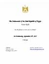 Sadat Celebration Invitation, 9/14/2017