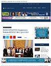 https://www.theyeshivaworld.com/news/headlines-breaking-stories/1341192/videophotos-legislators-honors-efrat-capitol-hill.html