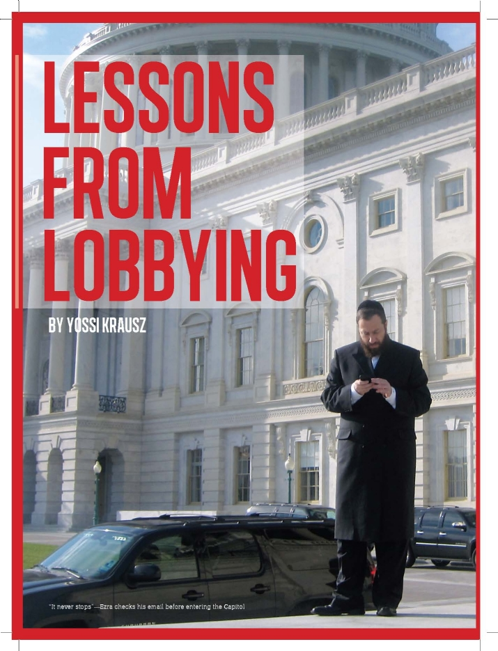 Ami Article - Lessons from Lobbying, , , ezra friedlander