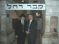 Rabbi Shlomo Hochberg and Council Member David Weprin visit Rachel's tomb in Irael.