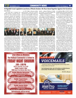 The Flatbush Jewish Journal - December 8, 2016, Letitia James