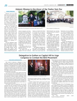 Hamodia - September 21, 2016, EzraFriedlander