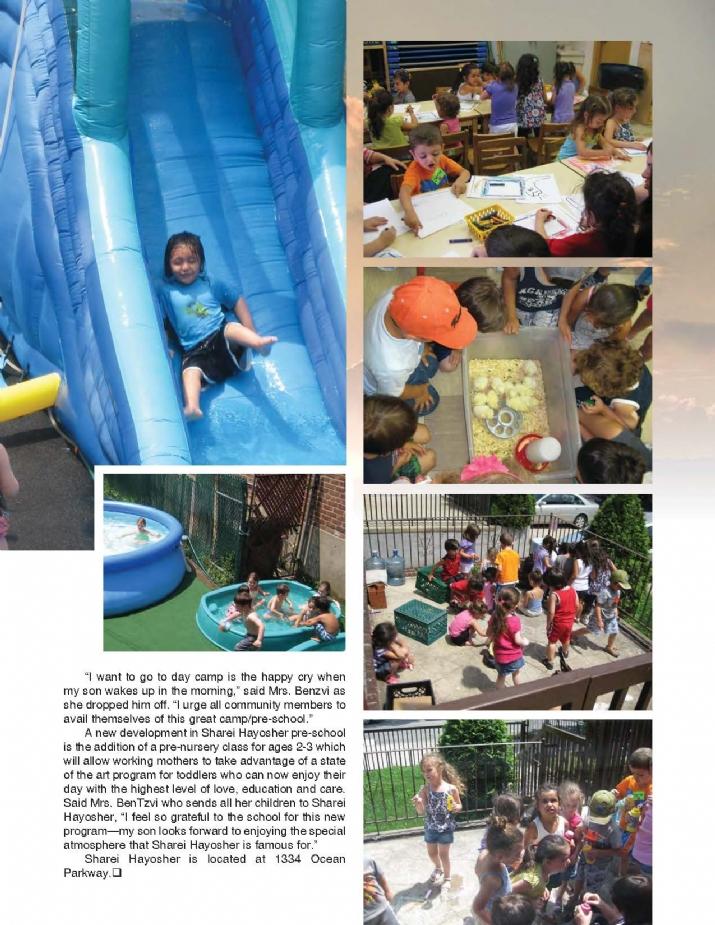 Image Magazine, , , ezra friedlander