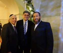 Joseph B. Stamm, Secretary of the Treasury Jack Lew, Ezra Friedlander, EzraFriedlander