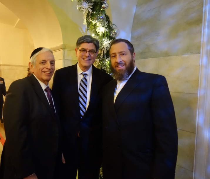 Joseph B. Stamm, Secretary of the Treasury Jack Lew, Ezra Friedlander, EzraFriedlander,JackLew, EzraFriedlander, ezra friedlander