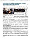 Agudath Israel Legislative Breakfast 2014, 10/30/2014