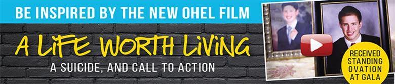 OHEL Legislative Breakfast 2017, 3/31/2017
